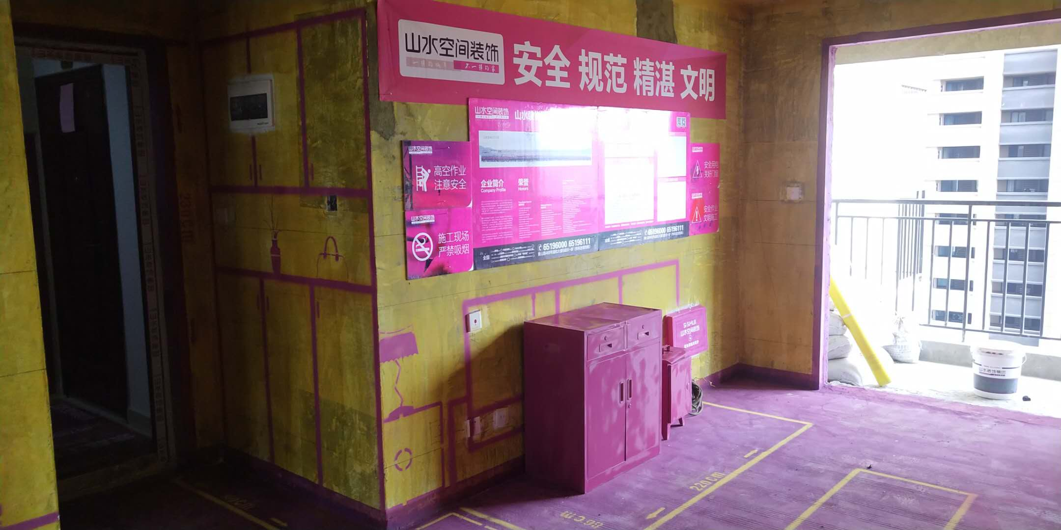 中海滨湖公馆-黄墙紫地/全景放样-山水装饰