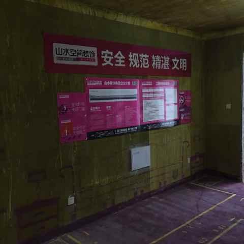 望江台南区-黄墙紫地/3D全景放样-山水装饰