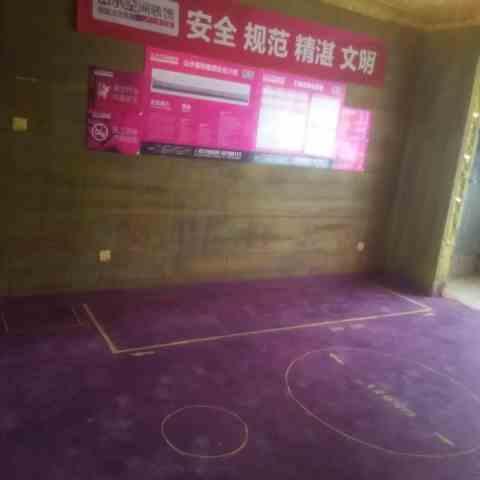 信达公园里-黄墙紫地加放样-山水装饰