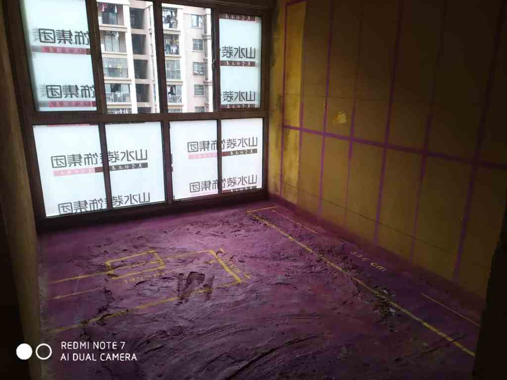 安粮城市广场-黄墙紫地/3D全景放样-山水装饰