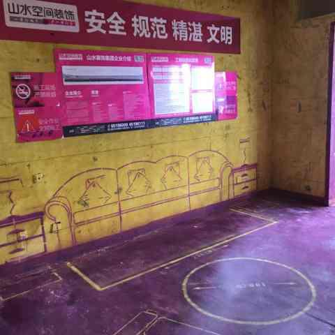 安高城市天地-黄墙紫地/3D全景放样-山水装饰