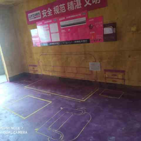 金星和园四期-黄墙紫地/3D全景放样-山水装饰