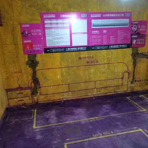 和煦园-黄墙紫地/3D全景放样-山水装饰