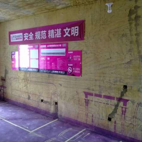 星海龙御湾-黄墙紫地3D全景放样-山水装饰