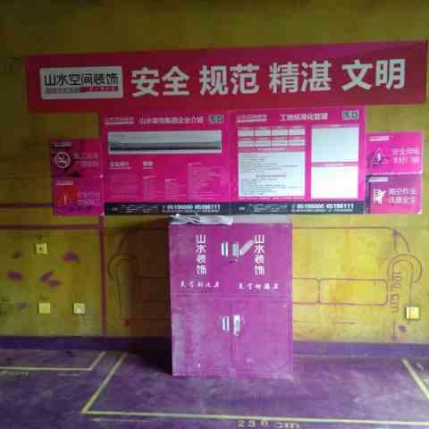 蓝光公园一号-黄墙紫地/3D区间放样-山水装饰
