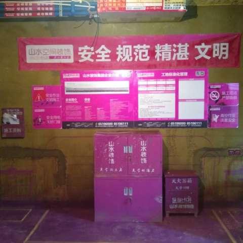 禹州中央城-黄墙紫地/3D全景放样-山水装饰