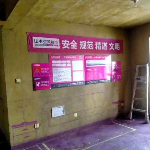 新海西苑-黄墙紫地/3D全景放样-山水装饰