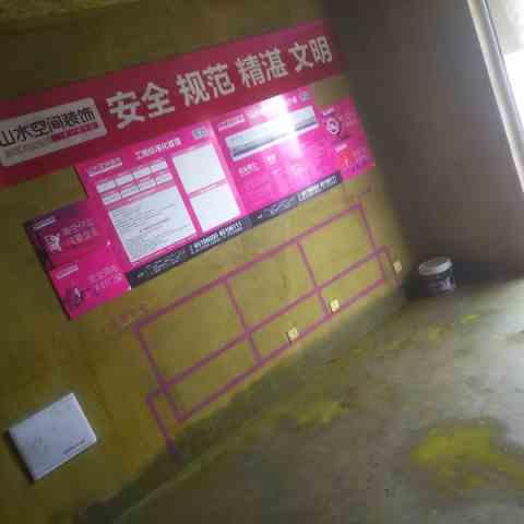 学府里-黄墙紫地/3D全景放样-山水装饰