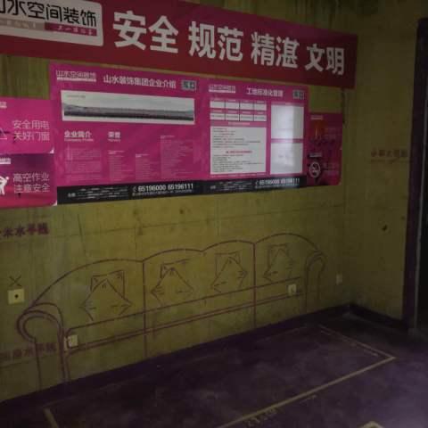 香樟原著-黄墙紫地/3D全景放样-山水装饰