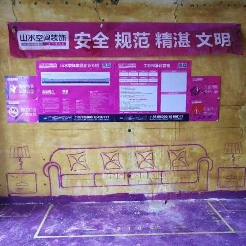 琼林苑-黄墙紫地/3D全景放样-山水装饰