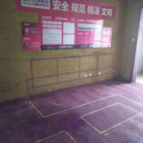 广和花园-黄墙紫地/3D全景放样-山水装饰