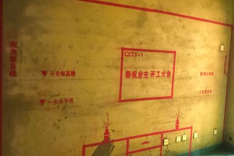 紫荆名都馨园-黄墙绿地/3D全景放样-佳盛装饰