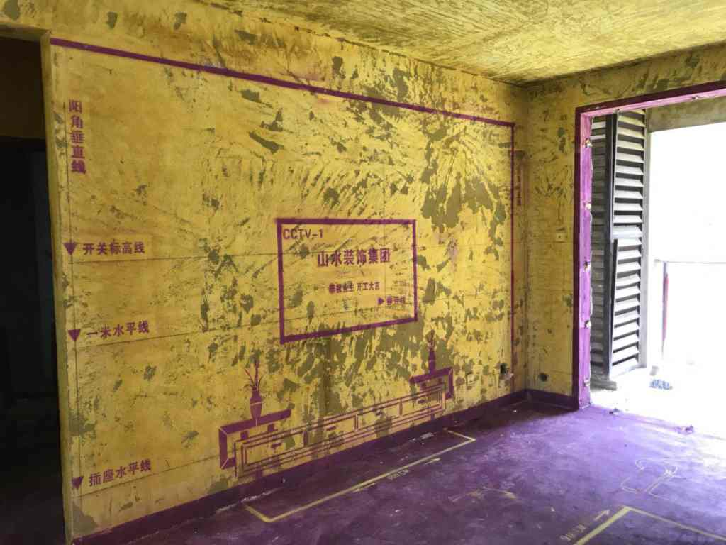 翰林园-黄墙紫地/3D全景放样-山水装饰