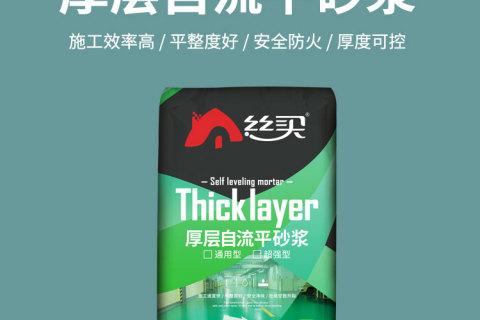 石膏自流平和水泥自流平对比石膏自流平优点有哪些?石膏自流平施工流程是什么样的?