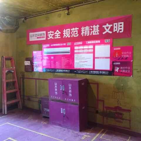 宝能城二期-黄墙紫地/3D全景放样-山水装饰