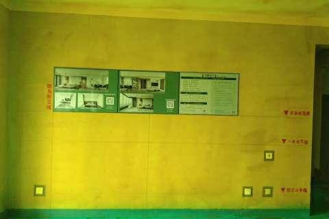 柏悦庐州府-黄墙绿地/成品保护-飞墨设计