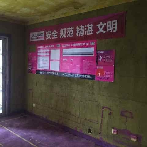 华邦繁华里-黄墙紫地/3D全景放样-山水装饰