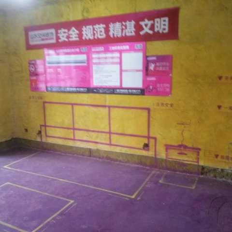 东方印-黄墙紫地/3D全景放样-山水装饰