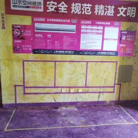 雍景半岛-黄墙紫地/3D全景放样-山水装饰