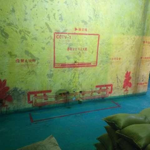 大富新领地-黄墙绿地/3D全景放样-百度装饰