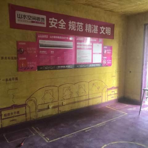 新华学府名都-黄墙紫地/3D全景放样-山水装饰