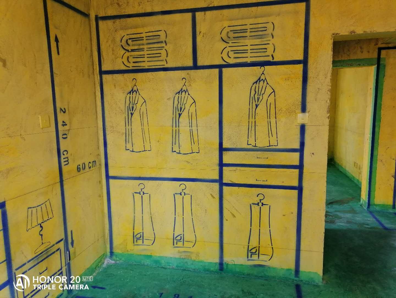 王大郢沁园-黄墙绿地/3D全景放样-百度装饰