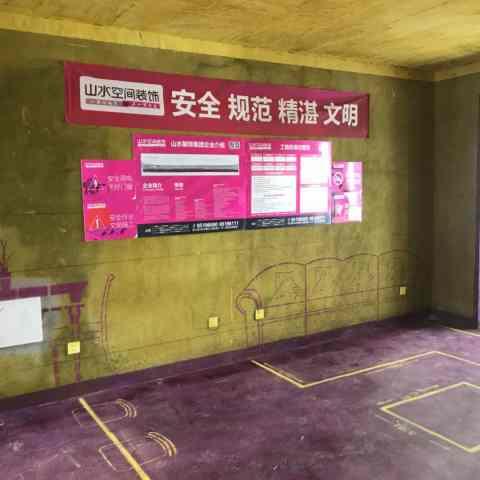 融侨悦城-黄墙紫地/3D全景放样-山水装饰