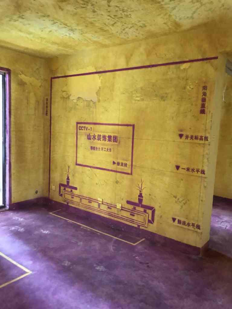 绿地公馆-黄墙紫地/3D全景放样-山水装饰