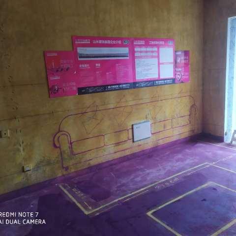 中海原山-黄墙紫地/3D全景放样-山水装饰