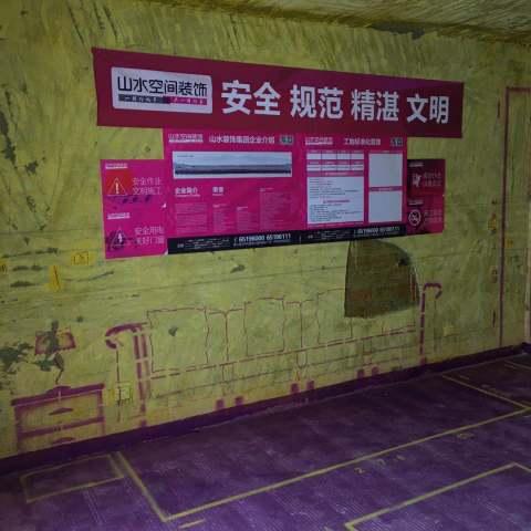 香榭水都-黄墙紫地/3D全景放样-山水装饰