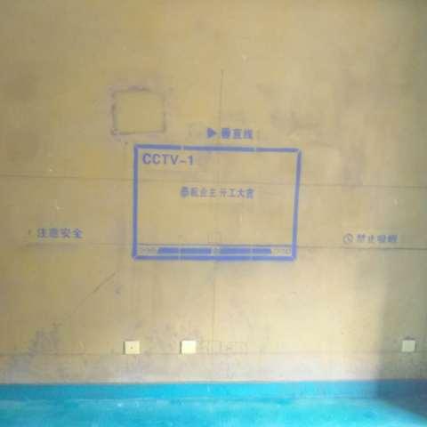 华地森林湖-黄墙绿地/3D全景放样-百度装饰