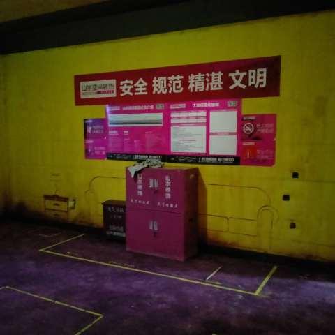 置地双玺-黄墙紫地/3D全景放样-山水装饰