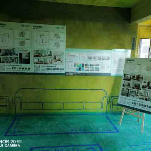雍和府-黄墙绿地/3D全景放样-八戒住家