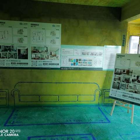 雍和府-黄墙绿地/3D全景放样-八戒筑家