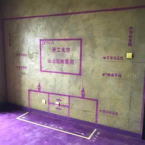 阳光里-黄墙紫地/3D全景放样-山水装饰