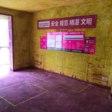 凤凰城二期-黄墙紫地/3D全景放样-山水装饰