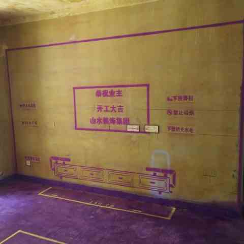 保利拉菲公馆-黄墙紫地/3D全景放样-山水装饰