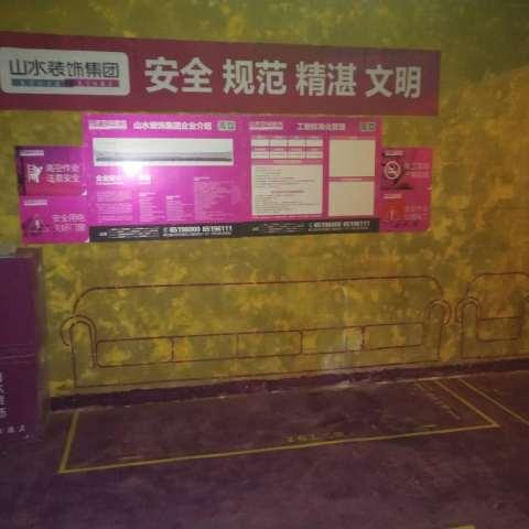 蜀麓苑-黄墙紫地/3D全景放样-山水装饰