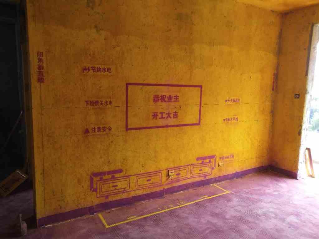 金星家园-黄墙紫地/3D全景放样-山水装饰