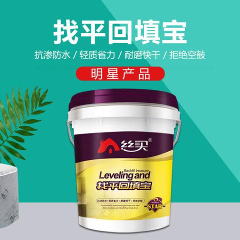上海回填宝 上海找平回填材料 卫生间沉厢回填材料 找平宝轻质回填材料 地暖回填材料