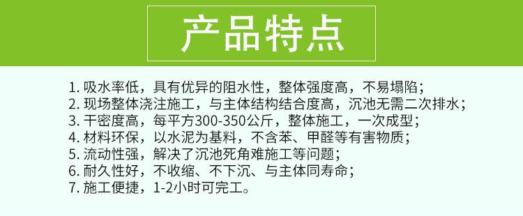 南京回填宝 江苏找平回填材料 卫生间沉厢回填材料 找平宝轻质回填材料 地暖回填材料