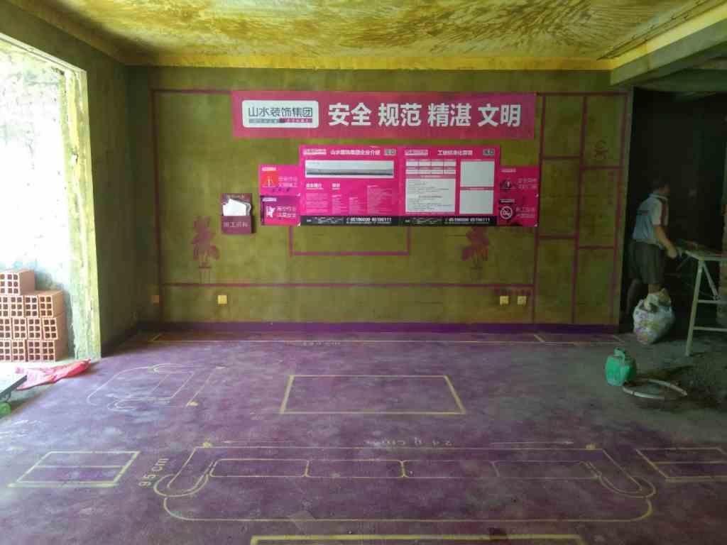 朗香书苑-黄墙紫地/3D全景放样-山水装饰