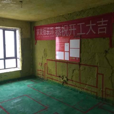 蓝鼎观湖苑-黄墙绿地/3D全景放样/墙固地固-家美福装饰