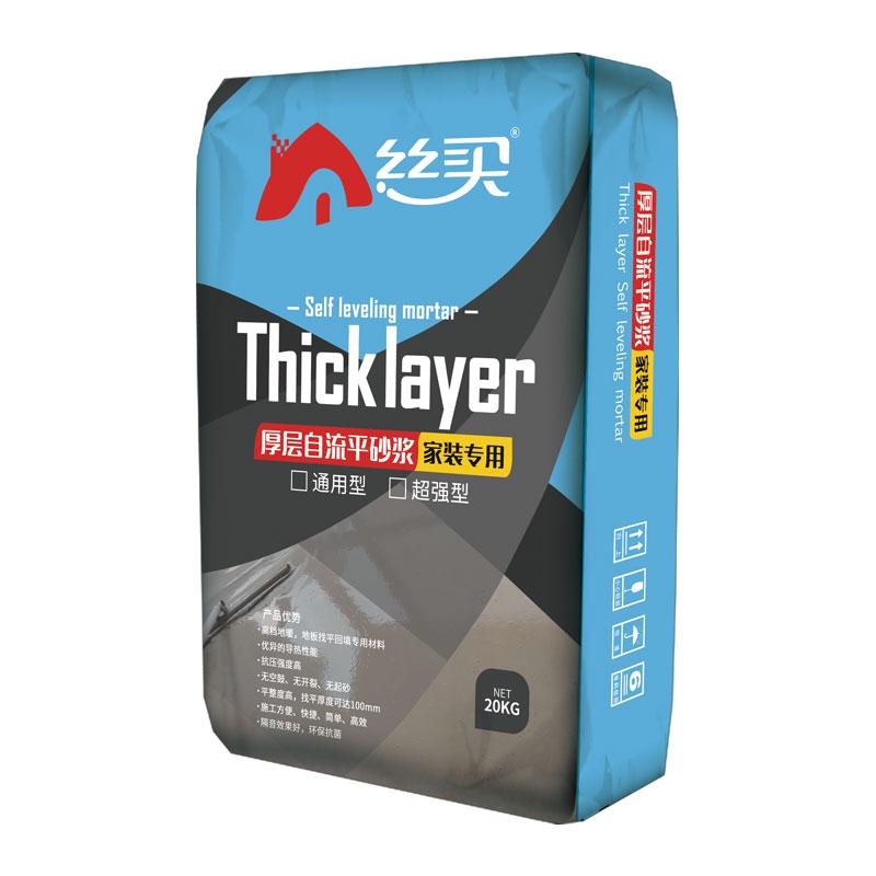 石膏厚层自流平的应用及技术特点