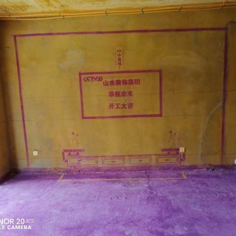 合肥院子-黄墙紫地/3D全景放样-山水装饰