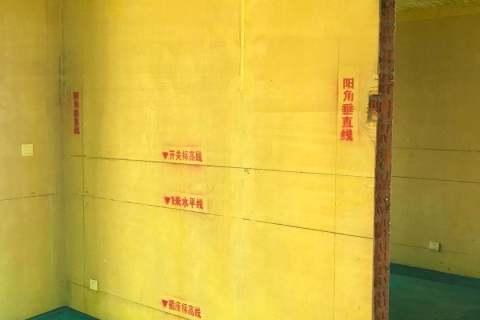 公元天下-黄墙绿地/墙固地固-飞墨设计