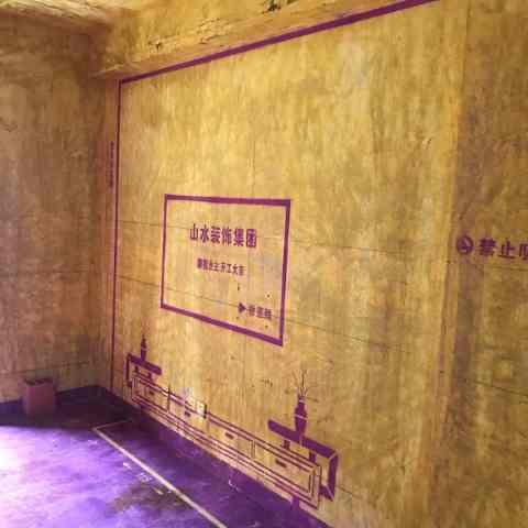 水墨兰庭-黄墙紫地/3D全景放样-山水装饰