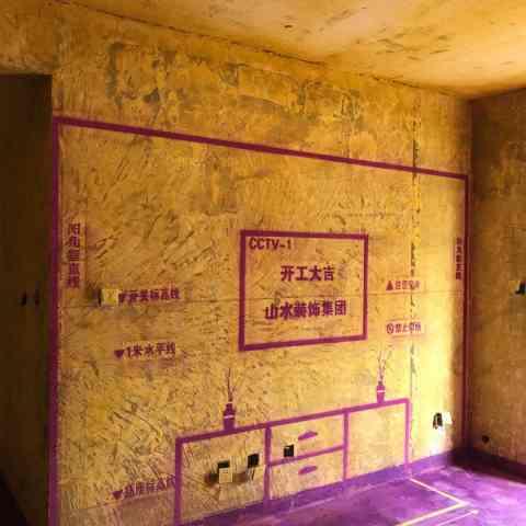 华地润园-黄墙紫地/3D全景放样-山水装饰