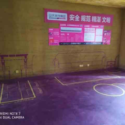 万象公馆-黄墙紫地/3D全景放样-山水装饰
