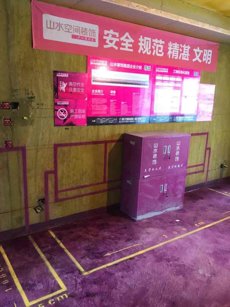 雍龙府-黄墙紫地/3D全景放样-山水装饰
